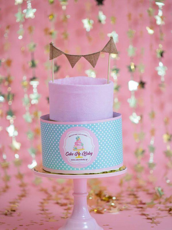Signature Cake